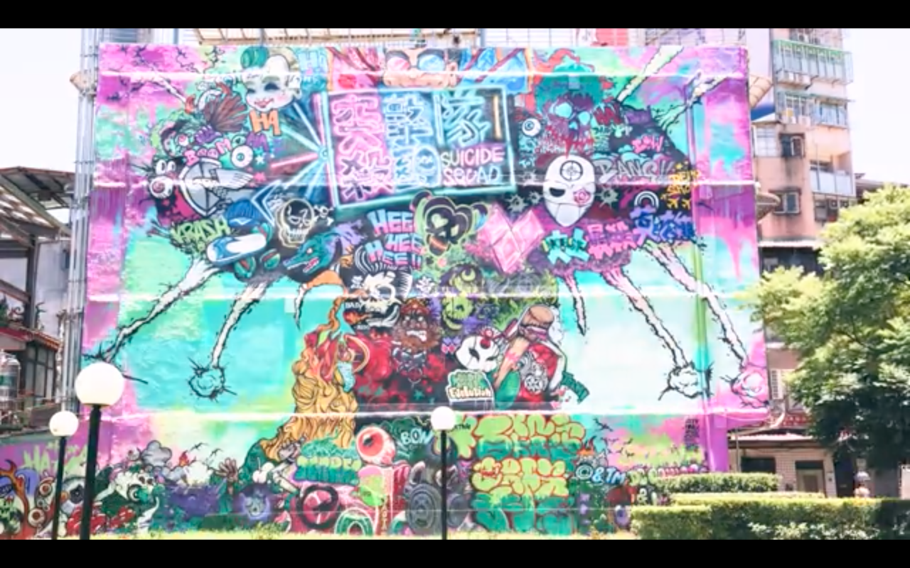 Suicide squad new trailer and graffiti inspired mural fan fest for fans by fans