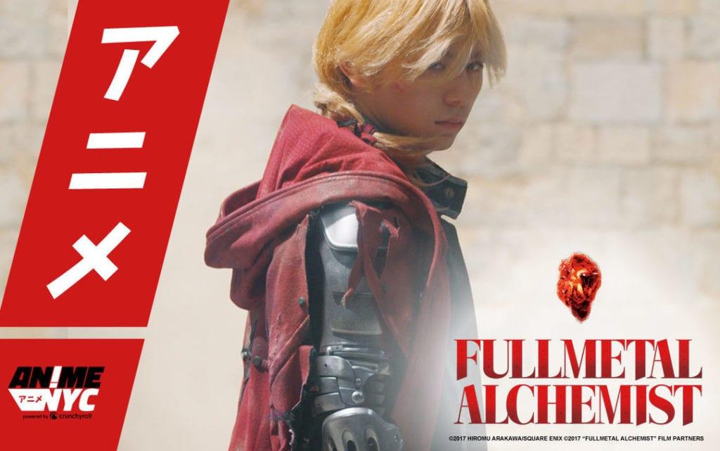 Fullmetal Alchemist, Fumihiko Sori, NYCAnime