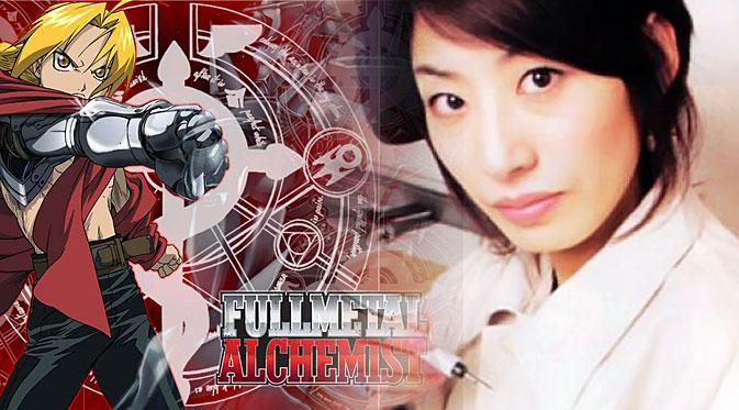 Hiromu Arakawa, Full Metal Alchemist