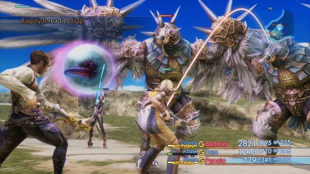 Photo Credit: Square Enix Online Store