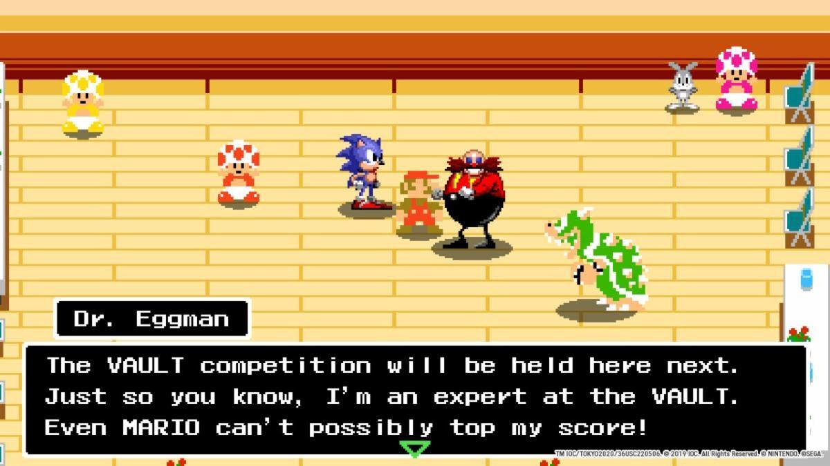 Credit: Sega of America