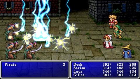 Final Fantasy Anniversary Edition Screenshot